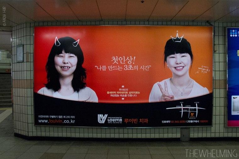 plastic-surgery-ads-south-korea_the-whelming-08